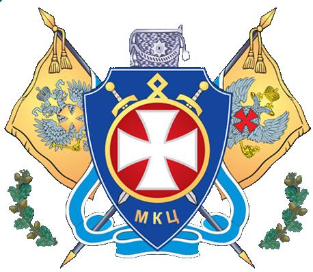 МКЦ- Межрегиональный казачий центр по борьбе с наркоманией и наркобизнесом.